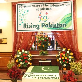 70-years-of-independence-celebrations-25