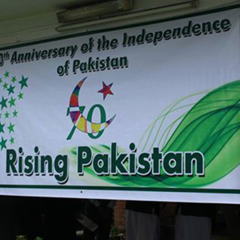 71st-independence-day-flag-hoisting-21