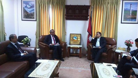 deputy-prime-minister-and-foreign-minister-of-nepal